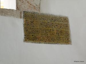 כתובת הקדשה מוסלמית המציינת את הפיכת המקום למסגד. צילום: יכין ירחי